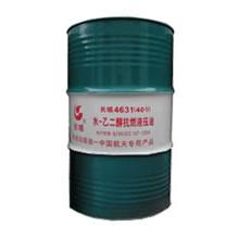 产品信息:4631号水―乙二醇抗燃液压液