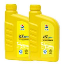 合成制动液产品(系列)