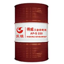 得威AP系列工业齿轮油
