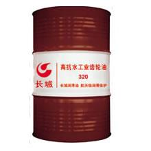 得威高抗水工业齿轮油