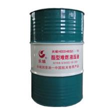 4632酯型难燃液压油