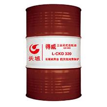 得威CKD工业闭式齿轮油