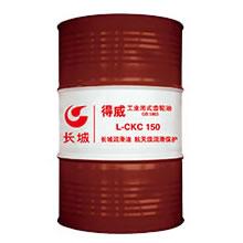 得威CKC工业闭式齿轮油