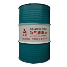 4410(OA-2)油气润滑油