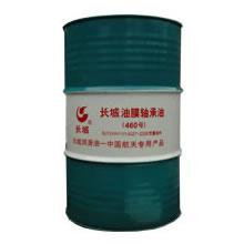 油膜轴承油