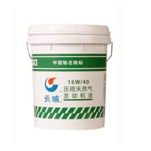 压缩天然气(CNG)发动机油