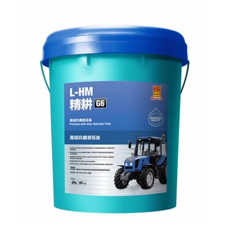 G6高级抗磨液压油