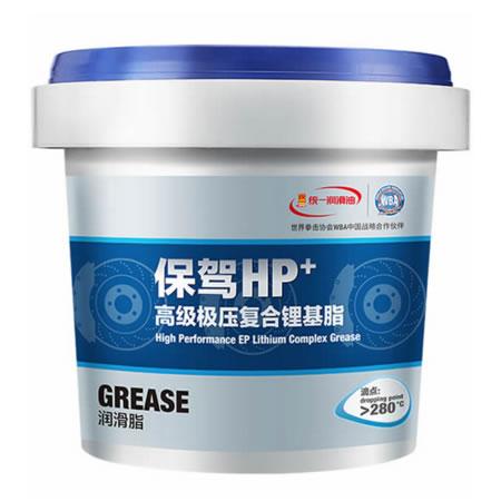 保驾HP 高级极压复合锂基脂
