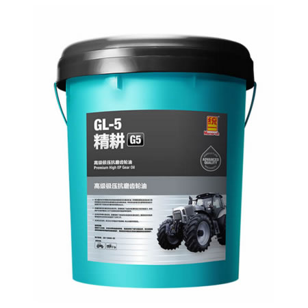 G5高级极压抗磨齿轮油