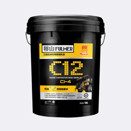 KVC规格柴油机油CI-4