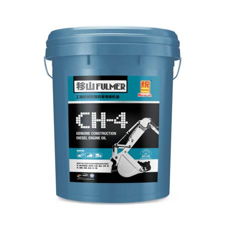 挖掘机专用柴油机油CH-4