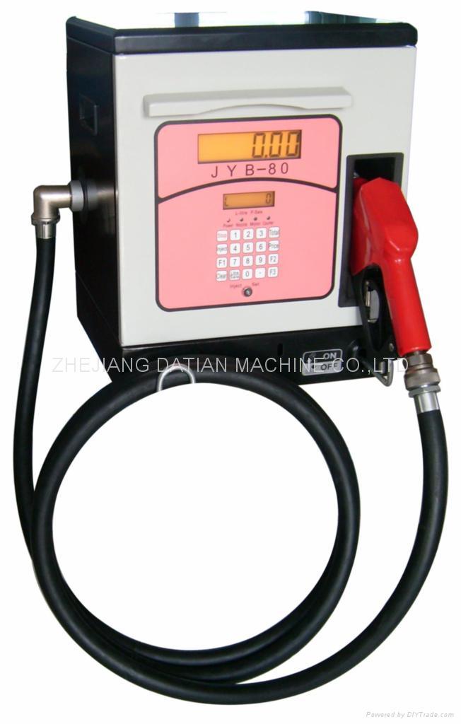 微型计量加油机